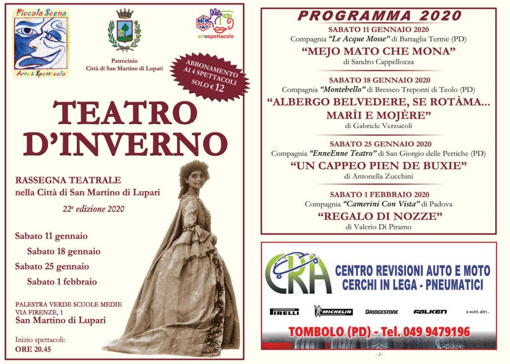 Teatro d'Inverno a San Martino di Lupari 2