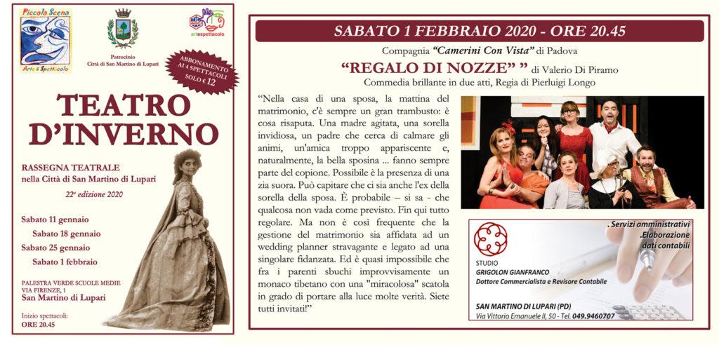 Teatro d'Inverno a San Martino di Lupari 6